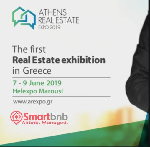 #arexpo2019: Η πρώτη μεγάλη έκθεση Real Estate στην Ελλάδα είναι γεγονός!